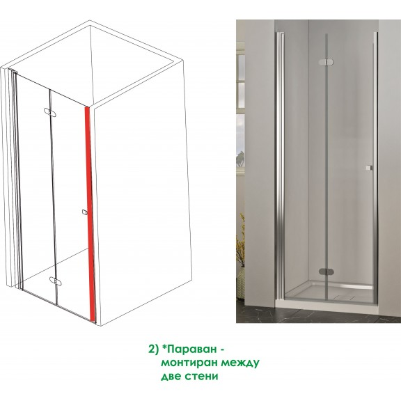 Shower screen » ICS 4-114