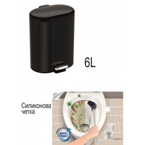 Bathroom dustbin ICA 8355B