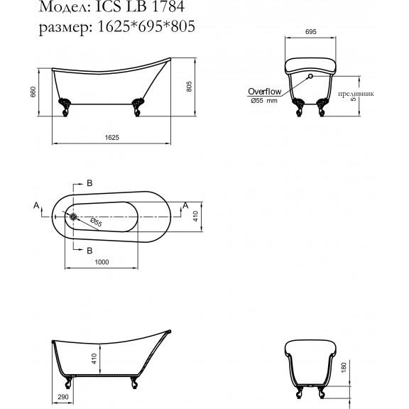 Вана  ICSH 1784 GRAY  - Свободно стоящи вани